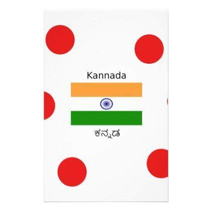 jawaharlal nehru essay in tamil